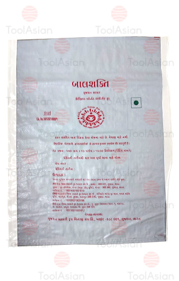 Bal shakti, PP HD Woven Bags Supplier