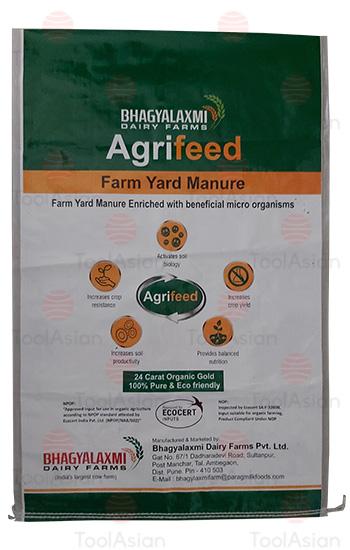 bhagya agrifeed, Composite Plastic Woven Bags