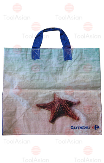 printed pp bags manufacturers near me