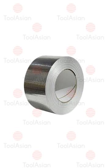 silver bopp lami fab adhesive tape price