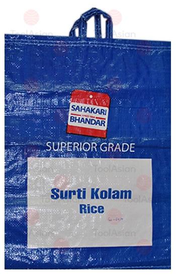 surti kolam rice, PP Woven Laminated HDPE Bags
